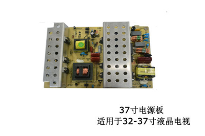 Power Supply for LCD TV (LCD TV POWER37N)