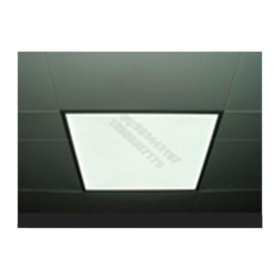 High Quality LED Flat Panel Light (40W)