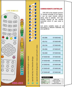 High Quality Universal Remote Control (URC-3)
