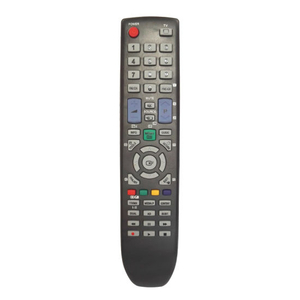 High Quality TV Remote Control (20171104)